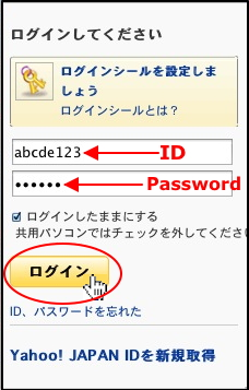 Enter YBB Japan ID & Password