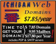 Ichiban Web Hosting